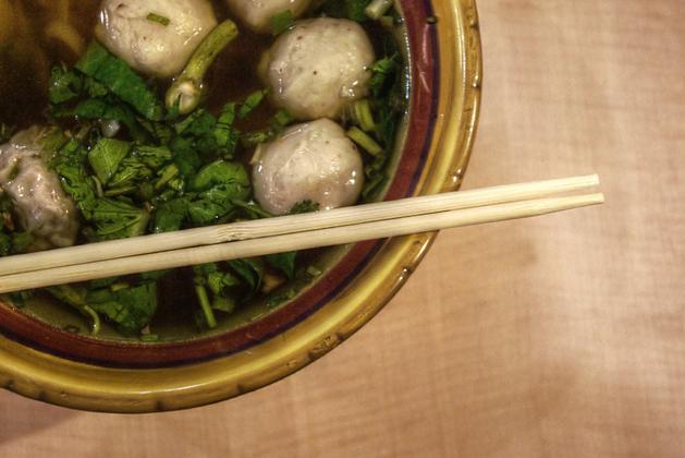 Cantonese Spiced Pork Meatball Soup