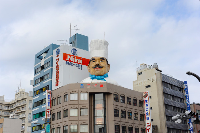 Tokyo-KappabashiIntro
